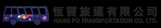 Hang Po Transportation Co., Ltd.