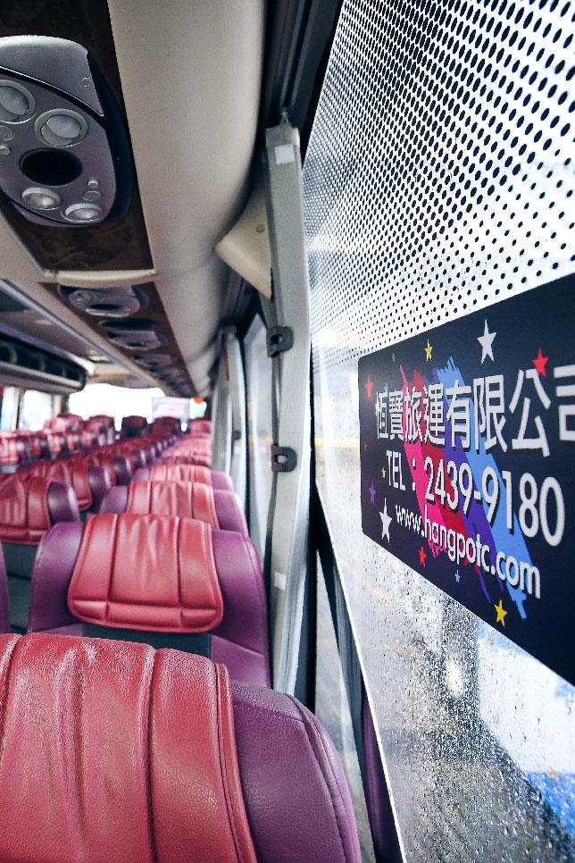 恆寶私人租旅遊巴服務