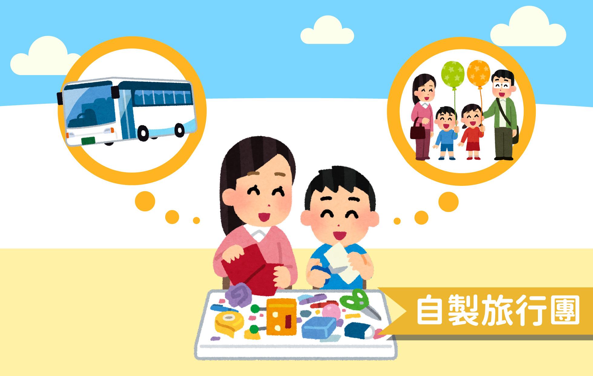 疫情下沒有辦法外遊可以留在香港本地親子遊